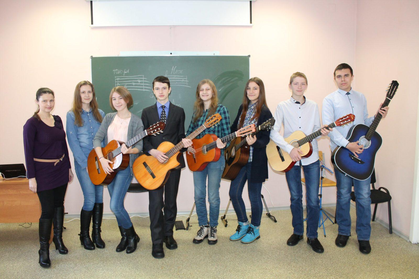 Студия ГитарЛайф - играть на гитаре здорово!